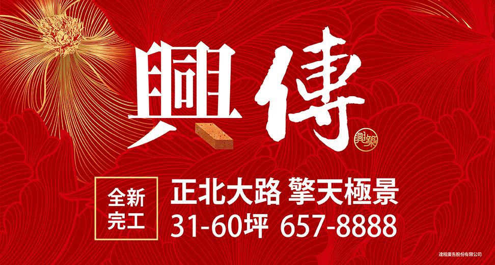 豪邸官網banner-972x521