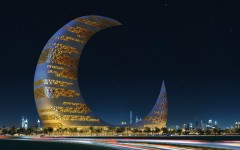 TransparentHouse_CrescentMoonTower_04