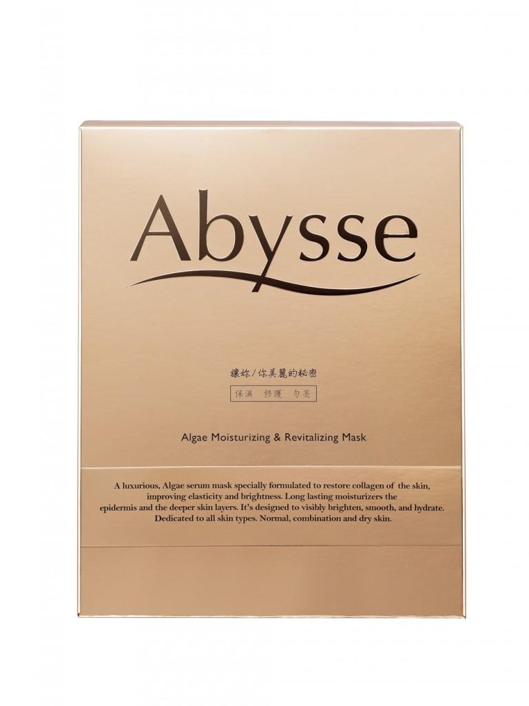 Abysse面膜1