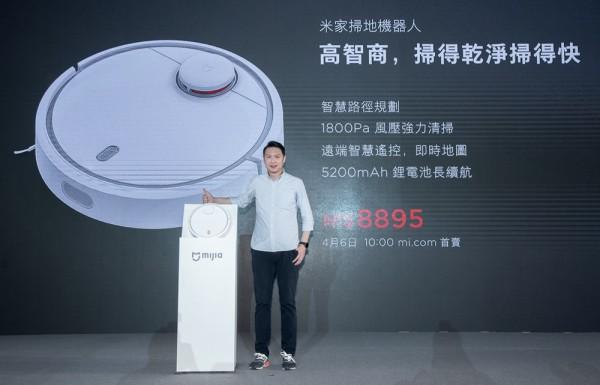 小米台灣推出大眾期盼許久的「米家掃地機器人」,搶攻智慧家電市場,售價新台幣8,895元,4月6日正式開賣。