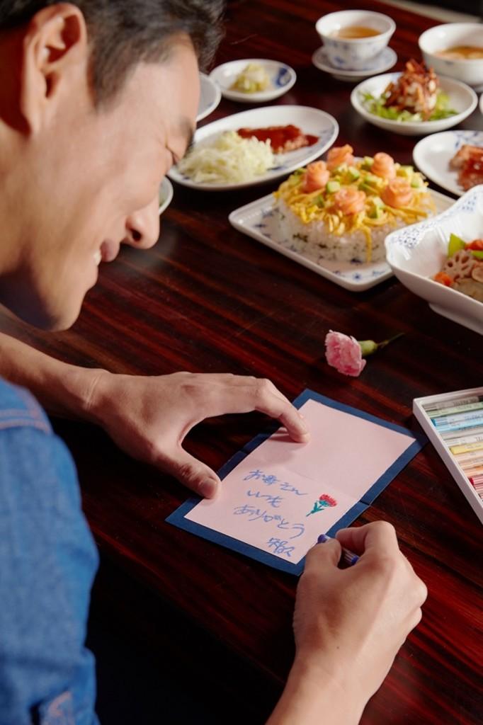 日式家常菜_Tomo大廚手繪母親節卡片