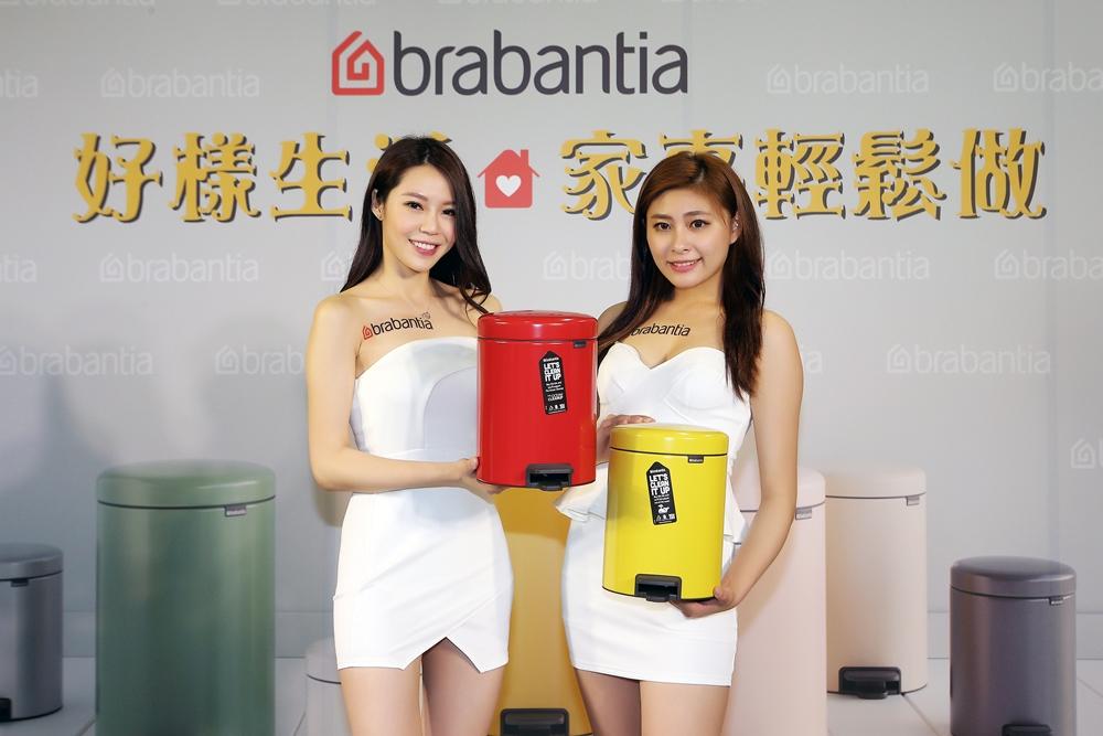 Brabantia-NewIcon系列新品上市8折起