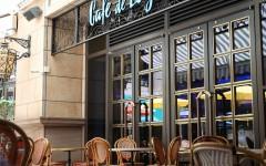 Cafe de Lugano戶外中庭座位區日景-1