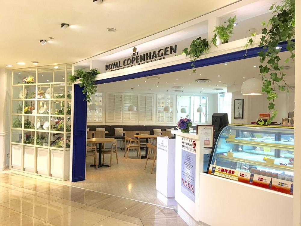 皇家哥本哈根 咖啡輕食複合店_全景-4
