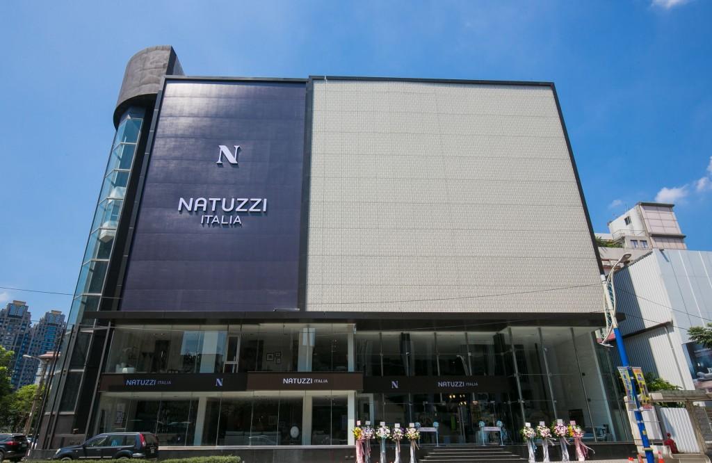 【圖一】NATUZZI打造全台最大精品家具旗艦館,7 月20日正式宣布進駐新莊市區。