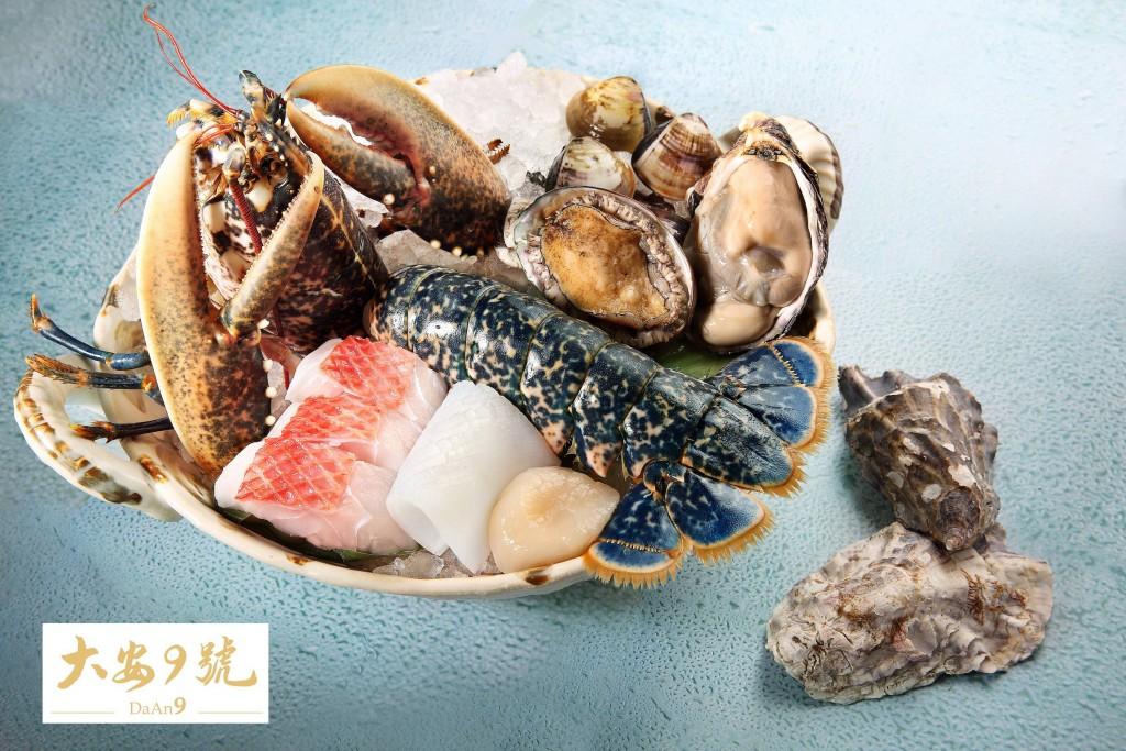大安9號鍋物-法國藍寶石龍蝦