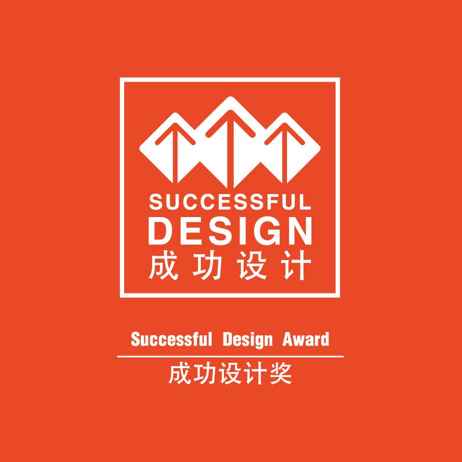 5 成功設計獎