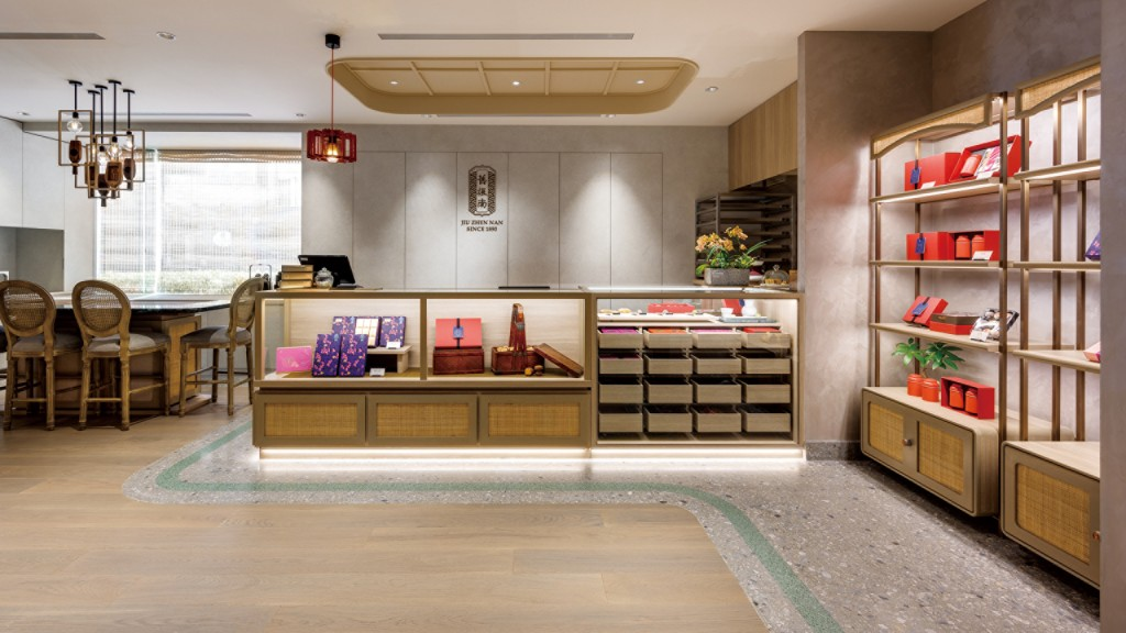 舊振南於晶華酒店全新打造「百年製餅溫度與現代生活美學」的創新體驗空間-2