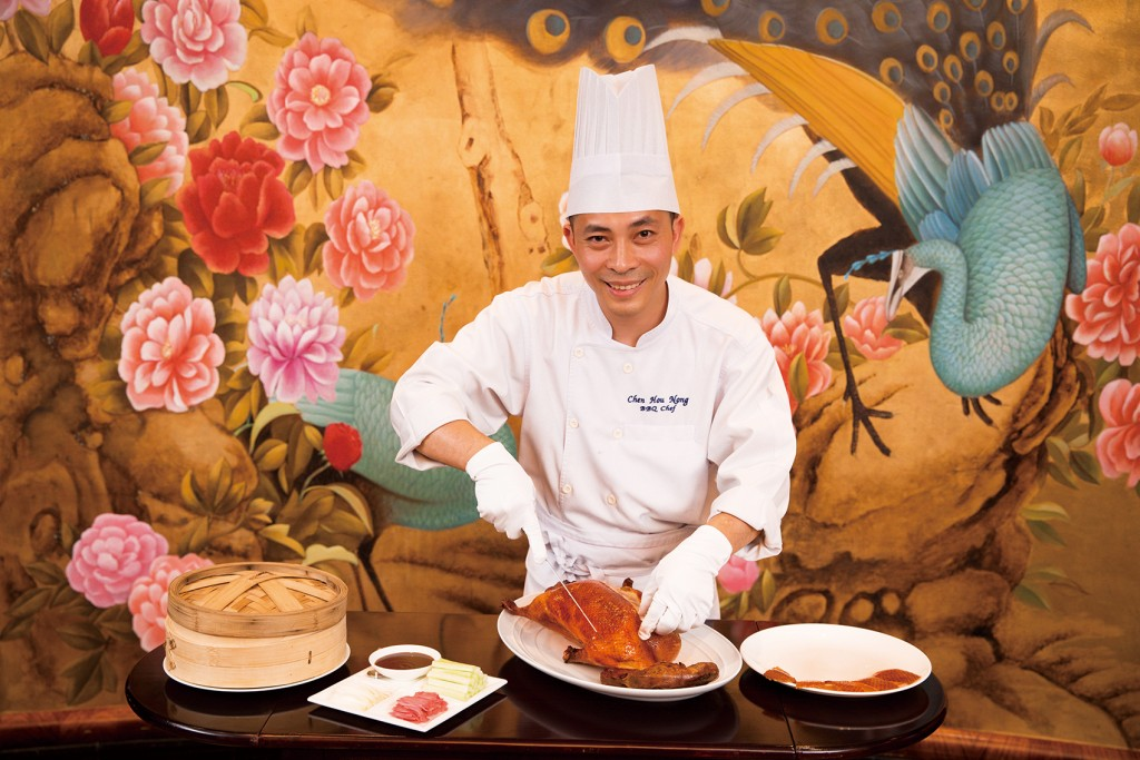 The Reverie Saigon - Royal Pavilion Peking Duck Service