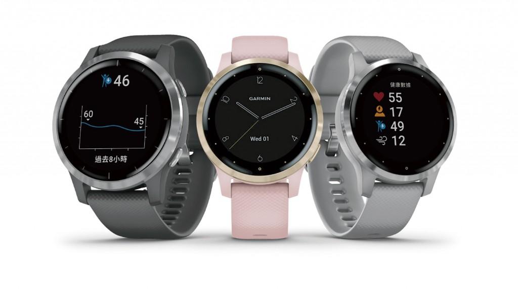 Garmin vivoactive 4_4S系列 GPS智慧腕錶,兼顧運動需求與健康生活,建議售價NT$11,990,活動優惠價NT$10,990。